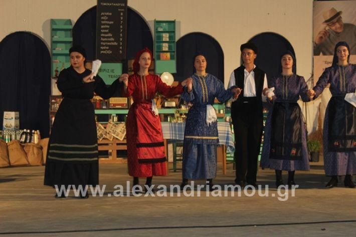 alexandriamou.gr_samaras2543