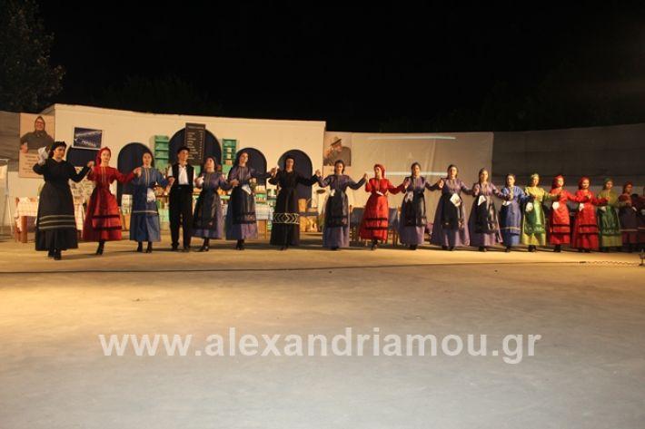 alexandriamou.gr_samaras2544