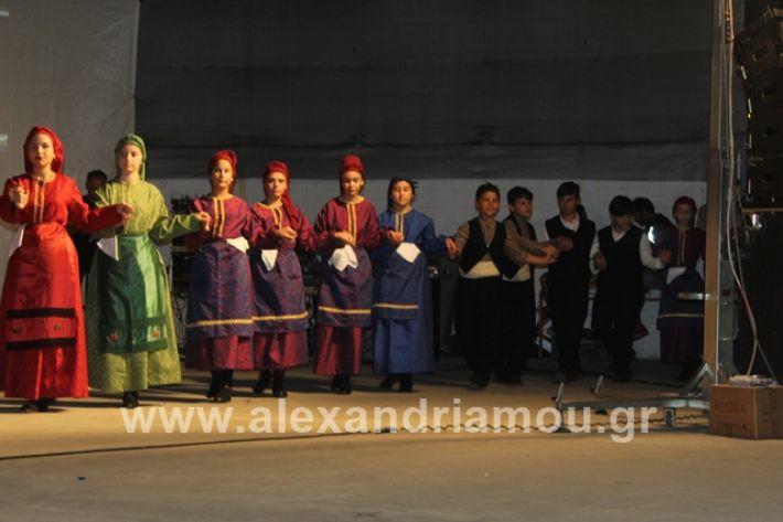 alexandriamou.gr_samaras2546