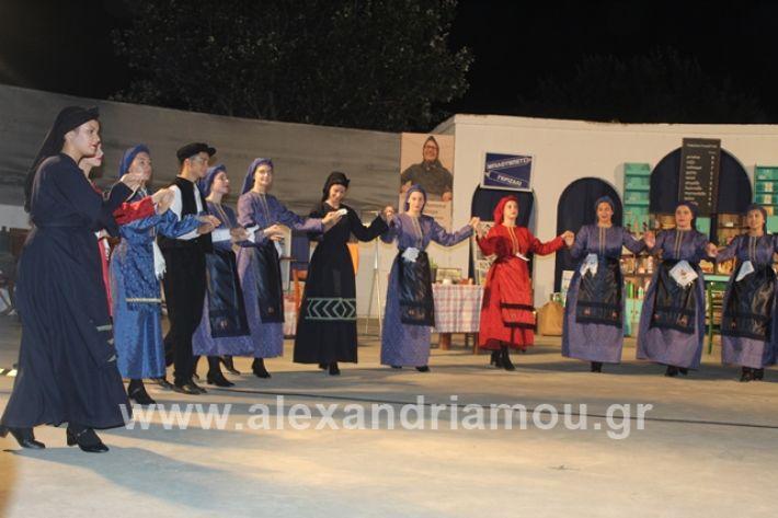 alexandriamou.gr_samaras2547