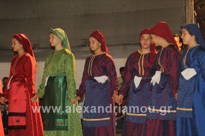 alexandriamou.gr_samaras2557