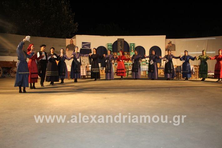 alexandriamou.gr_samaras2559