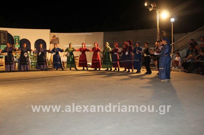 alexandriamou.gr_samaras2560