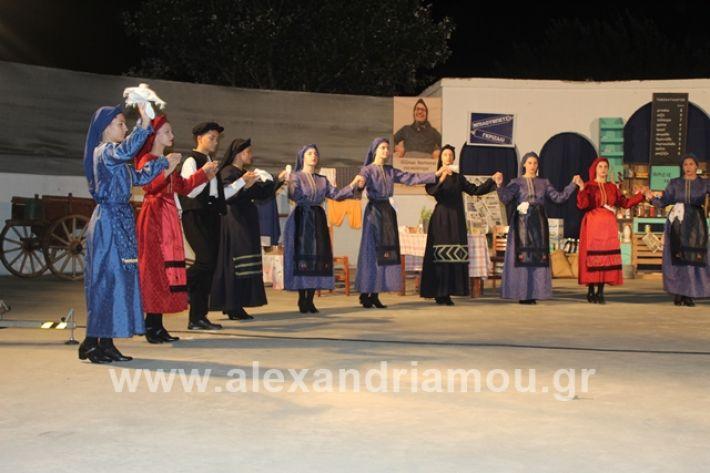 alexandriamou.gr_samaras2562