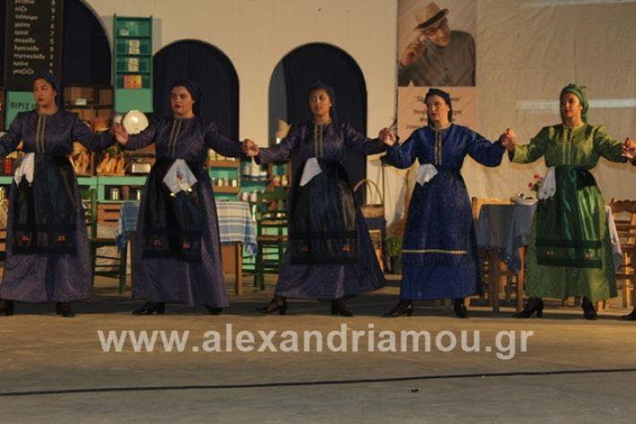 alexandriamou.gr_samaras2563
