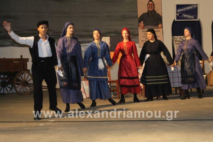 alexandriamou.gr_samaras2566