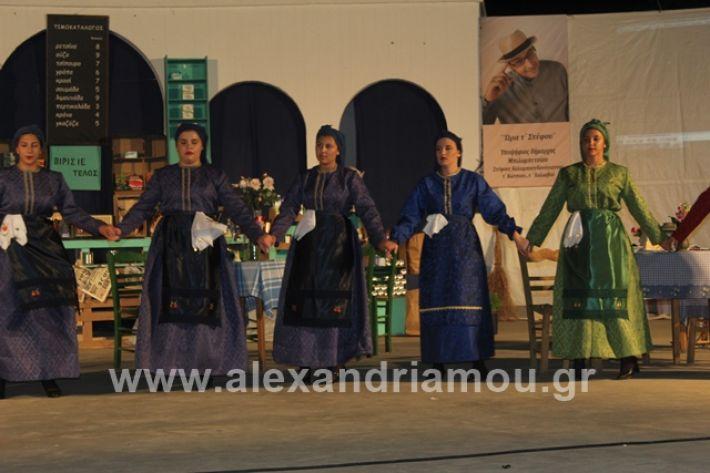 alexandriamou.gr_samaras2568