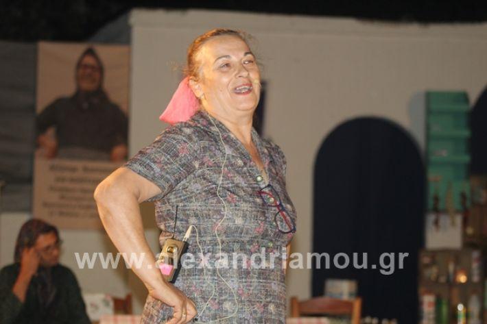 alexandriamou.gr_samaras2609