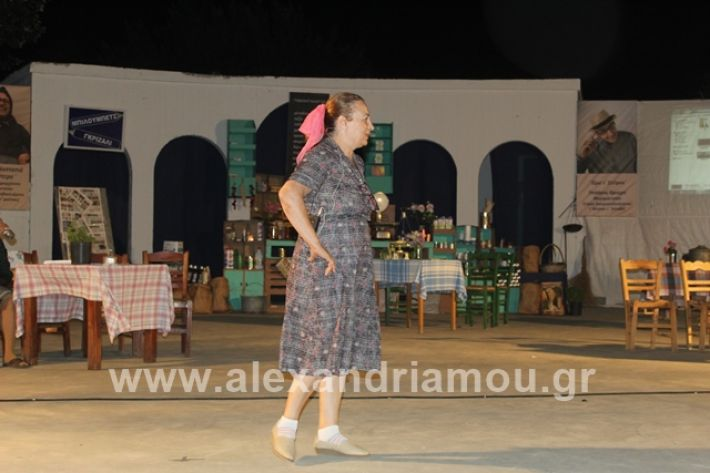 alexandriamou.gr_samaras2611