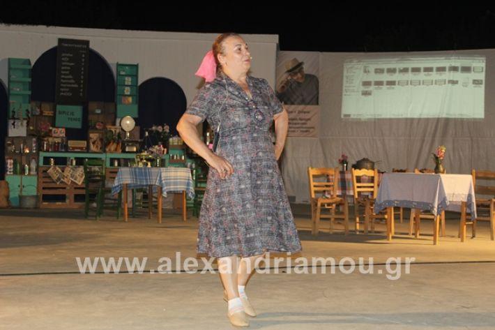 alexandriamou.gr_samaras2612