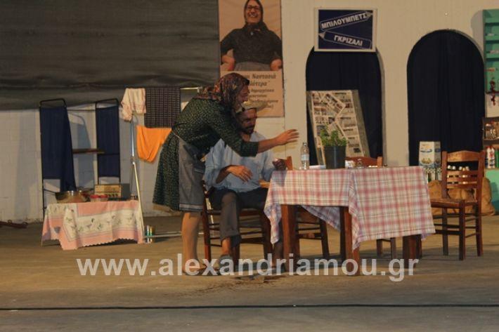 alexandriamou.gr_samaras2621