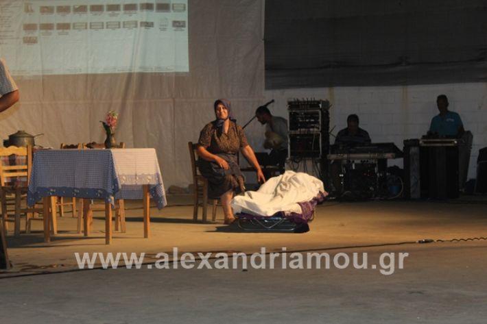 alexandriamou.gr_samaras2626