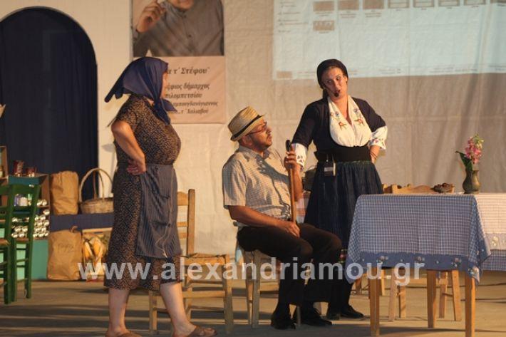 alexandriamou.gr_samaras2636