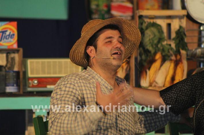 alexandriamou.gr_samaras2668