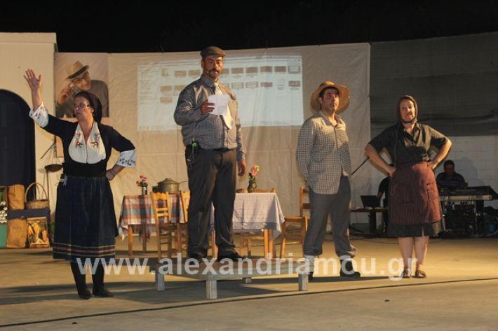 alexandriamou.gr_samaras2711