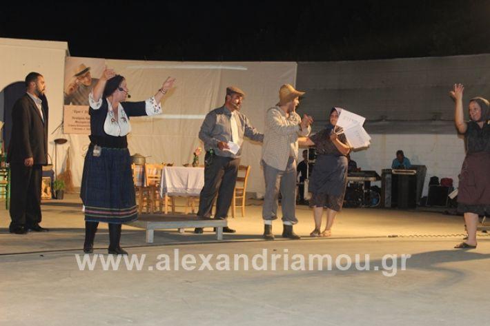 alexandriamou.gr_samaras2714