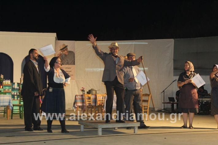 alexandriamou.gr_samaras2717