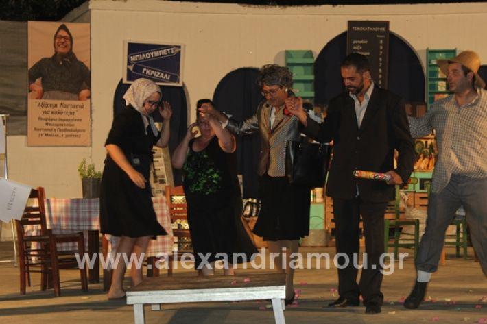 alexandriamou.gr_samaras2724