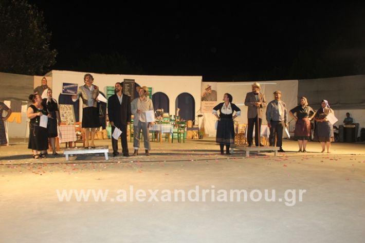 alexandriamou.gr_samaras2750