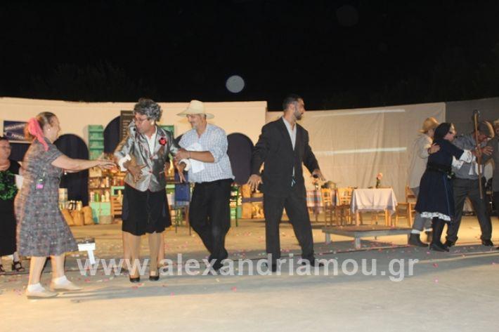 alexandriamou.gr_samaras2770