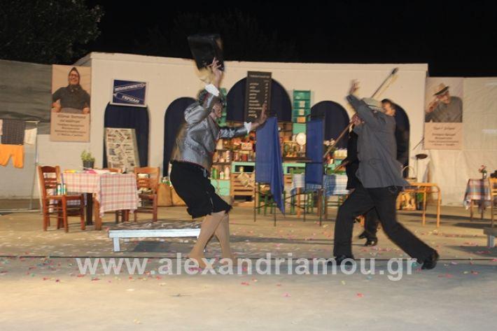 alexandriamou.gr_samaras2771