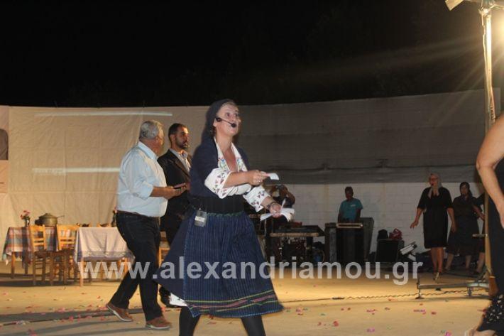 alexandriamou.gr_samaras2811