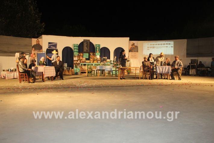 alexandriamou.gr_samaras2815