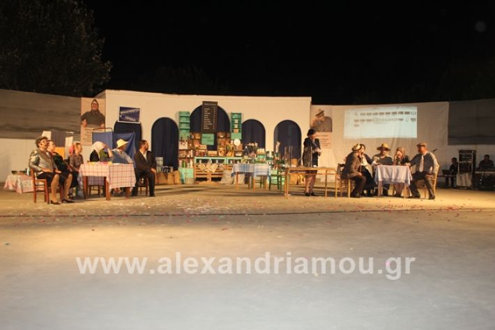 alexandriamou.gr_samaras2821