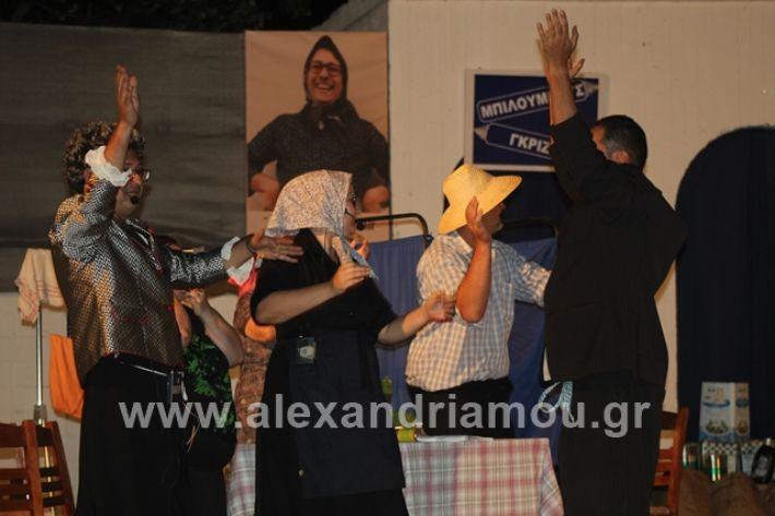 alexandriamou.gr_samaras2825
