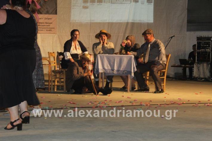 alexandriamou.gr_samaras2827