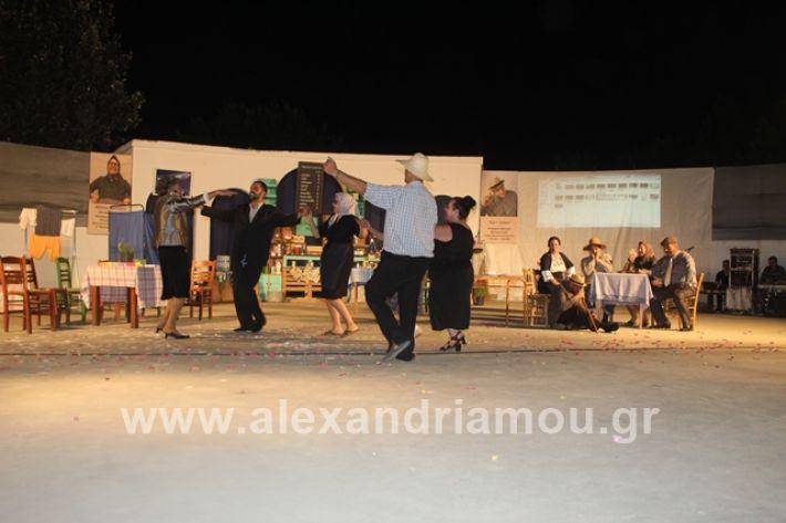 alexandriamou.gr_samaras2828