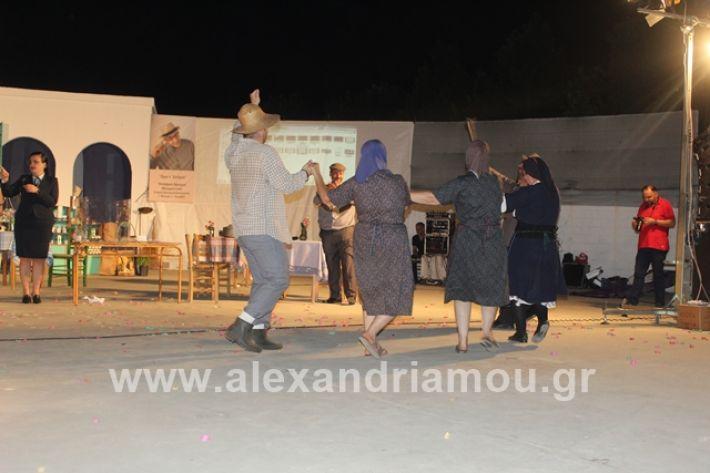 alexandriamou.gr_samaras2832