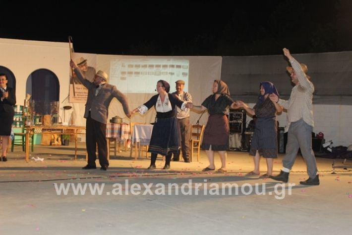 alexandriamou.gr_samaras2834