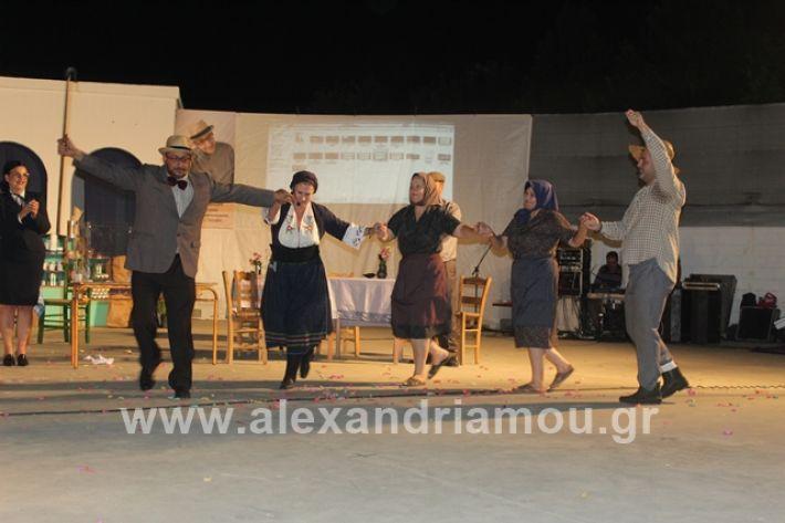 alexandriamou.gr_samaras2835