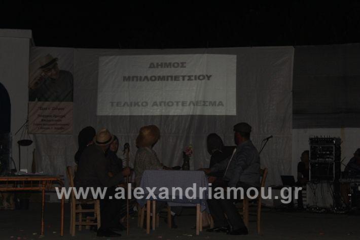 alexandriamou.gr_samaras2839