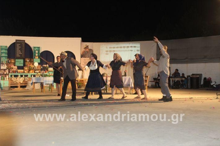 alexandriamou.gr_samaras2842