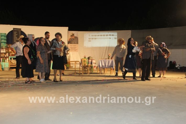 alexandriamou.gr_samaras2861