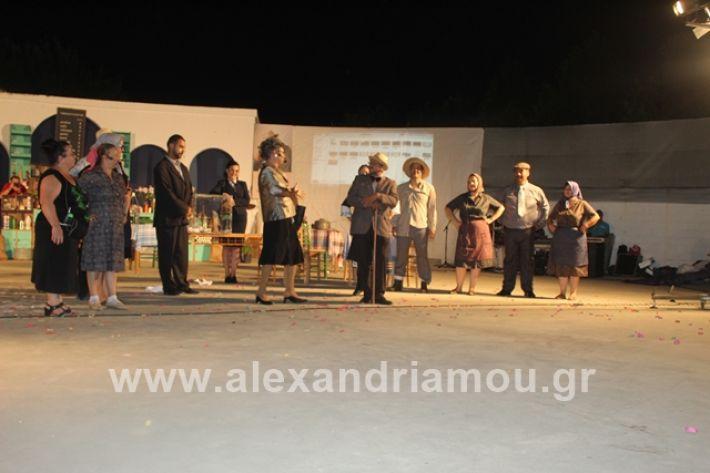 alexandriamou.gr_samaras2868