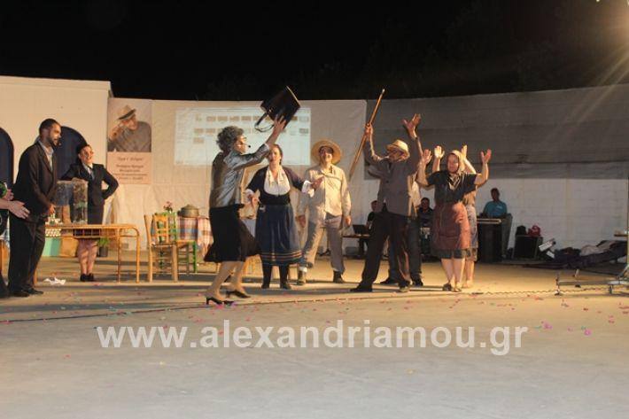 alexandriamou.gr_samaras2872