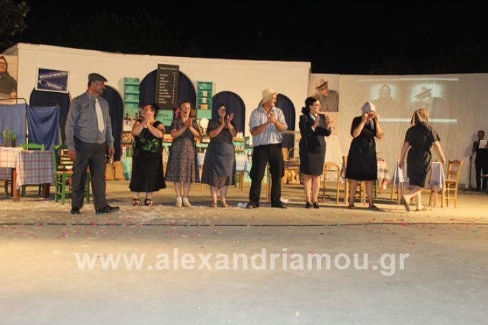 alexandriamou.gr_samaras2883