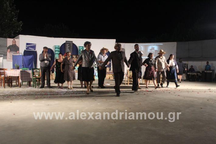 alexandriamou.gr_samaras2895