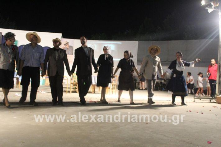 alexandriamou.gr_samaras2897