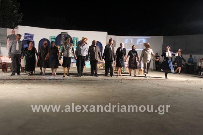 alexandriamou.gr_samaras2898