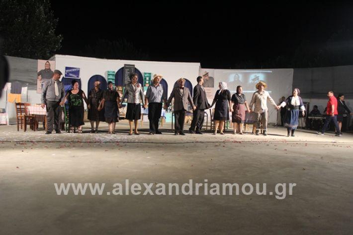 alexandriamou.gr_samaras2899