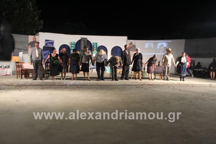 alexandriamou.gr_samaras2900