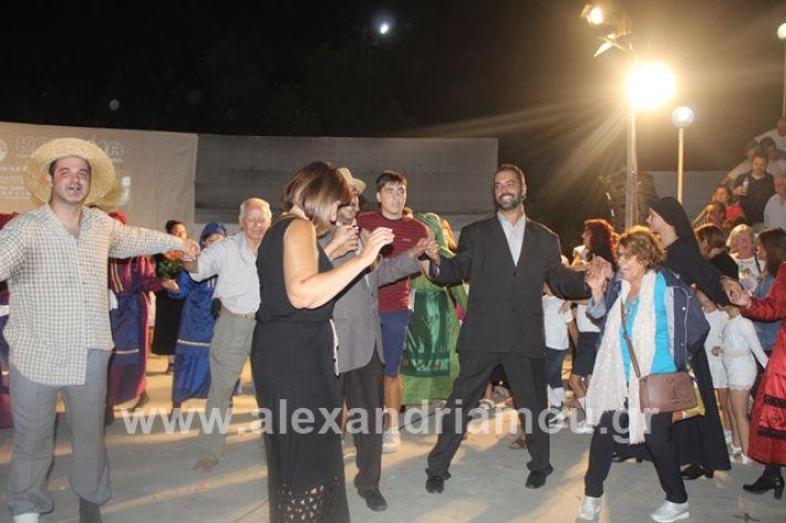 alexandriamou.gr_samaras2908