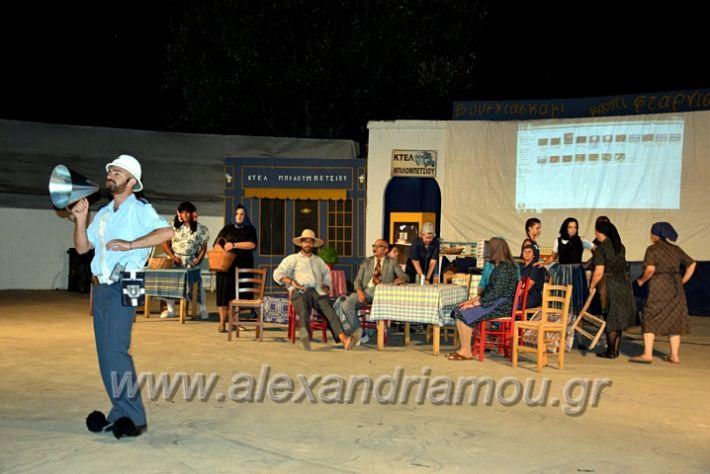 alexandriamou.gr_samaras21DSC_0606