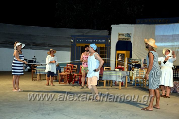 alexandriamou.gr_samaras21DSC_0771