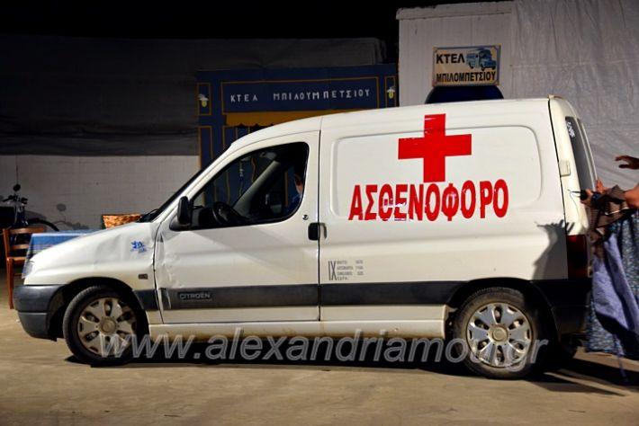 alexandriamou.gr_samaras21DSC_0794