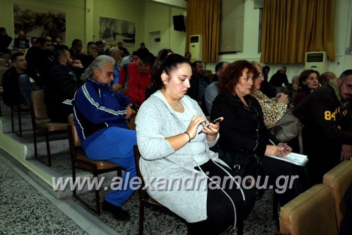 alexandriamou.gr_dimsink2019IMG_9917